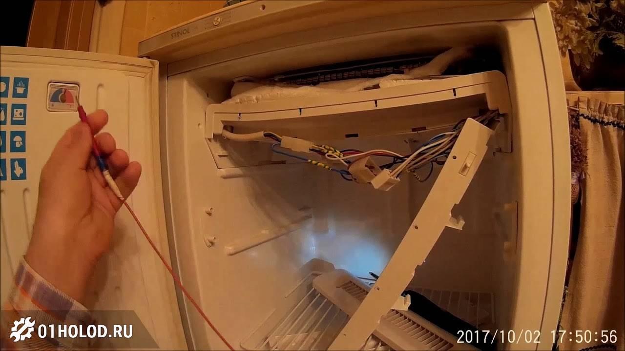 Стинол 110 не включается. возможные причины выхода из строя холодильника