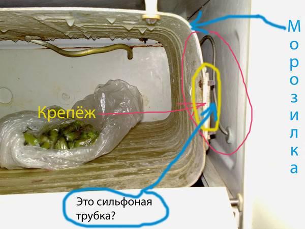 Почему холодильник lg постоянно работает и не отключается