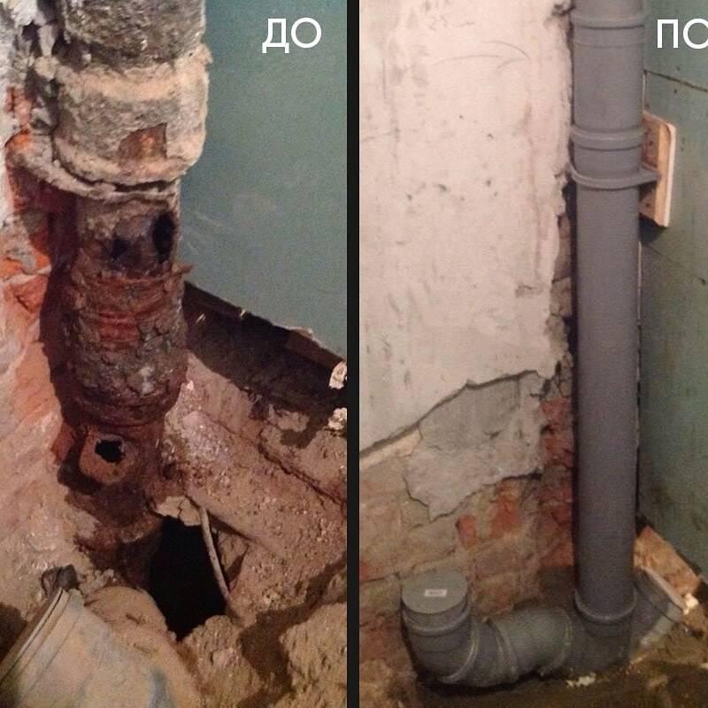 Как заделать трещину в чугунной канализационной трубе – надёжные и проверенные способы