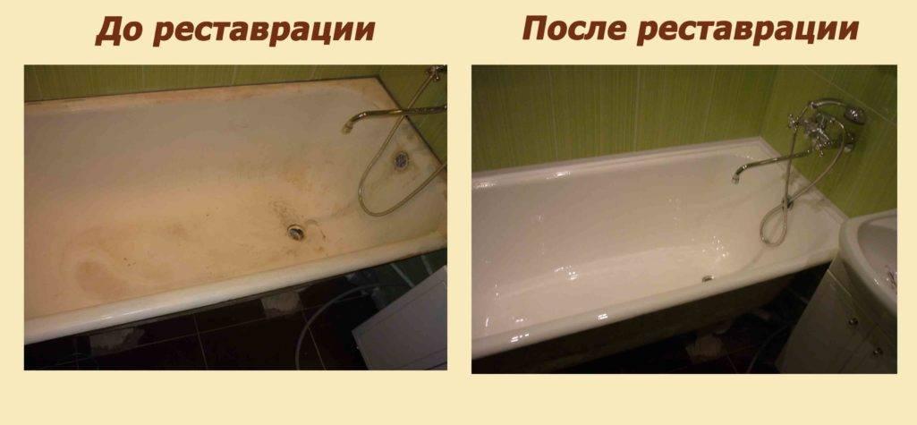 Реставрация ванной акрилом: способы нанесения и советы по подбору наливного акрила (110 фото)