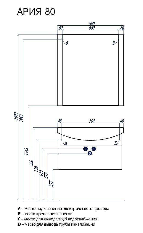 Установка в ванной раковины с тумбой: как установить и как закрепить, на какой высоте вешать и как крепить к тумбочке, как собрать и установить тумбу с умывальником, если мешают трубы