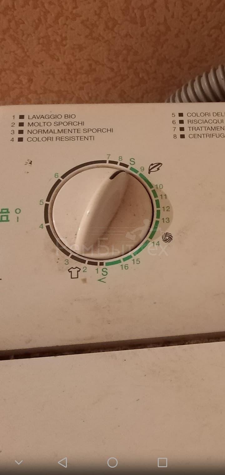 Устройство стиральной машины ardo