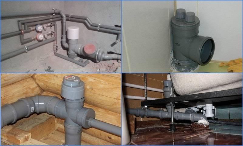 Как избавиться от запаха в трубах: как устранить, убрать запах из канализационных труб в ванной, лучшие средства