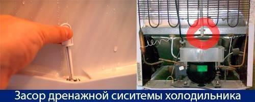 Почему течет холодильник, в том числе ноу фрост: причины, по которым под устройством или внутри него вода, а также что делать, если снизу агрегата образовалась лужа?