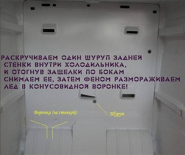 Почему гудит холодильник — 3 основные причины