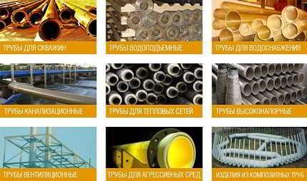 Основные характеристики и диаметр стеклопластиковых труб
