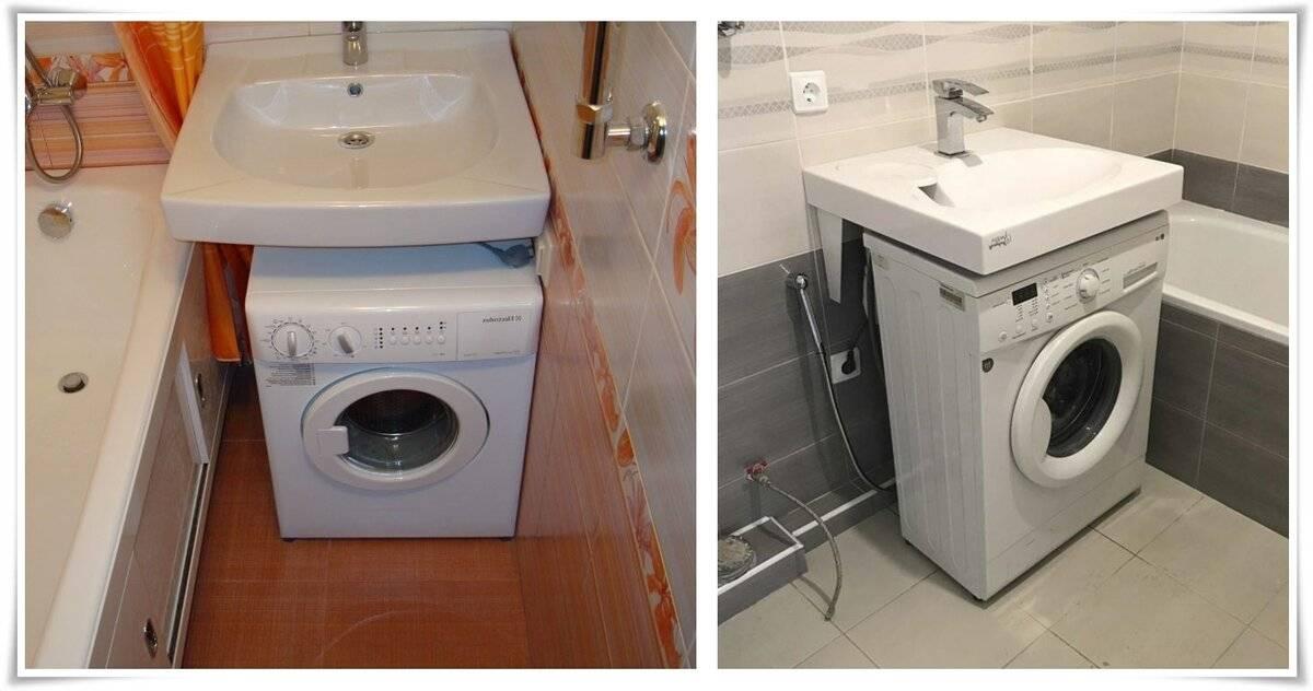 Раковины над стиральной машиной - размеры кувшинки и установка своими руками