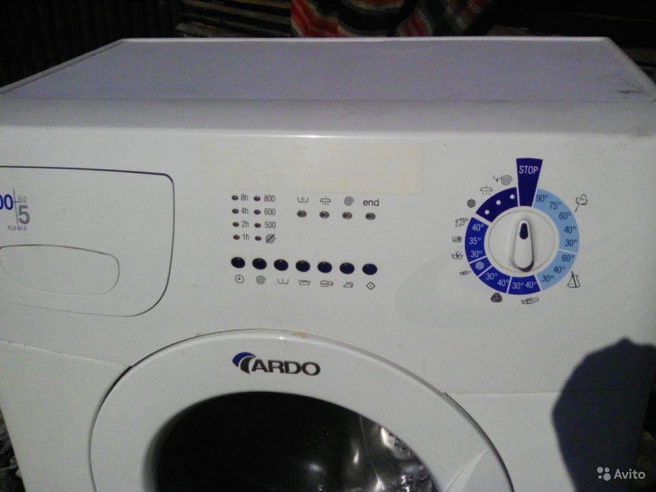 Режимы стирки в стиральной машине ardo