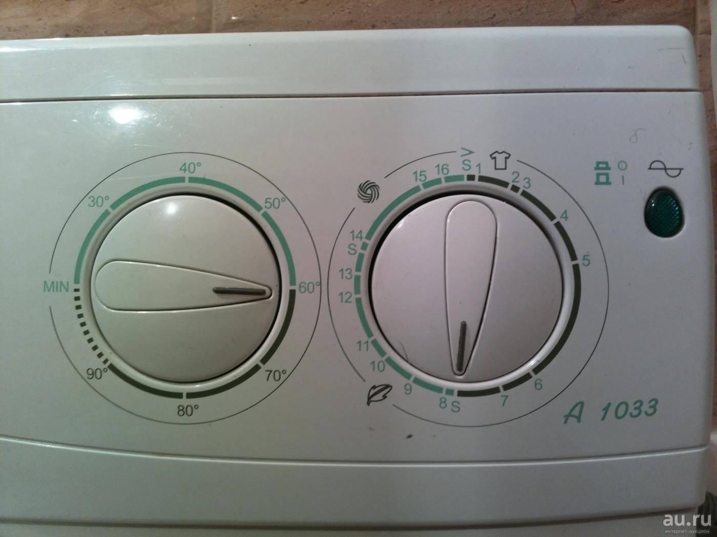 Виды и характеристики стиральных машин ardo