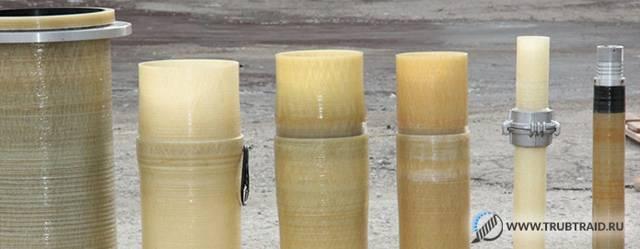 Стеклопластиковые трубы: особенности изделий, производства, плюсы и минусы