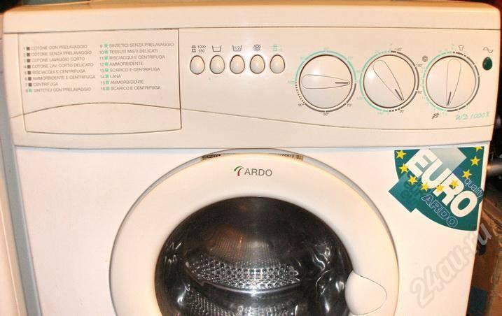 Стиральная машина ардо — ремонт своими руками: рекомендации профессионалов домашнему мастеру