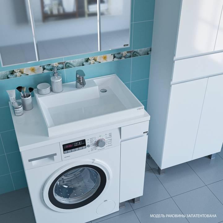 Раковина над стиральной машиной — виды, как выбрать, установка и монтаж
