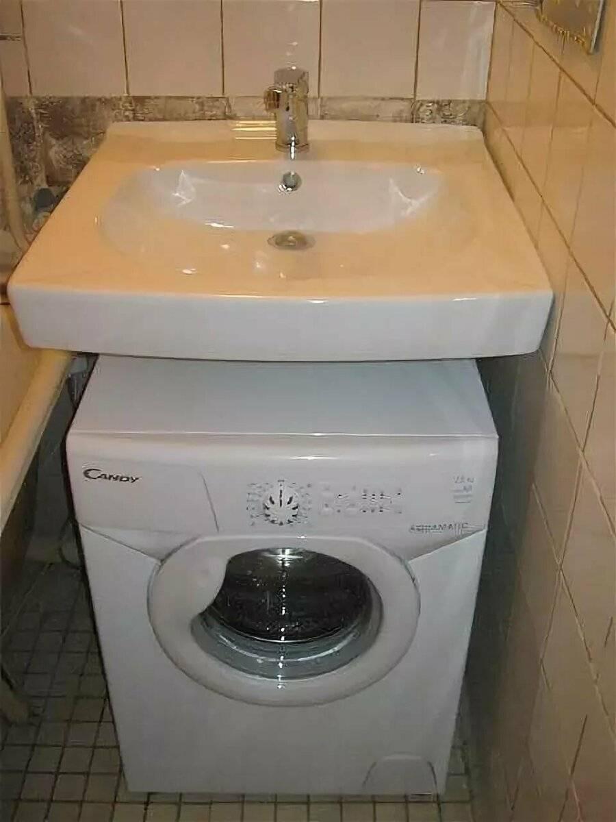Как сделать установку раковины над стиральной машиной ? сантехника