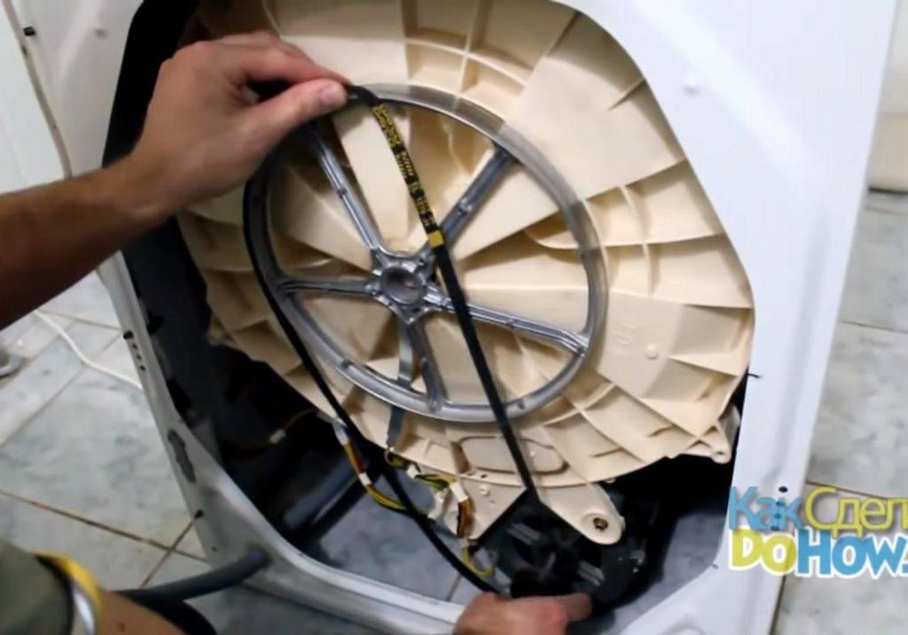 Ремень для стиральной машины samsung: характеристика, эксплуатация и замена