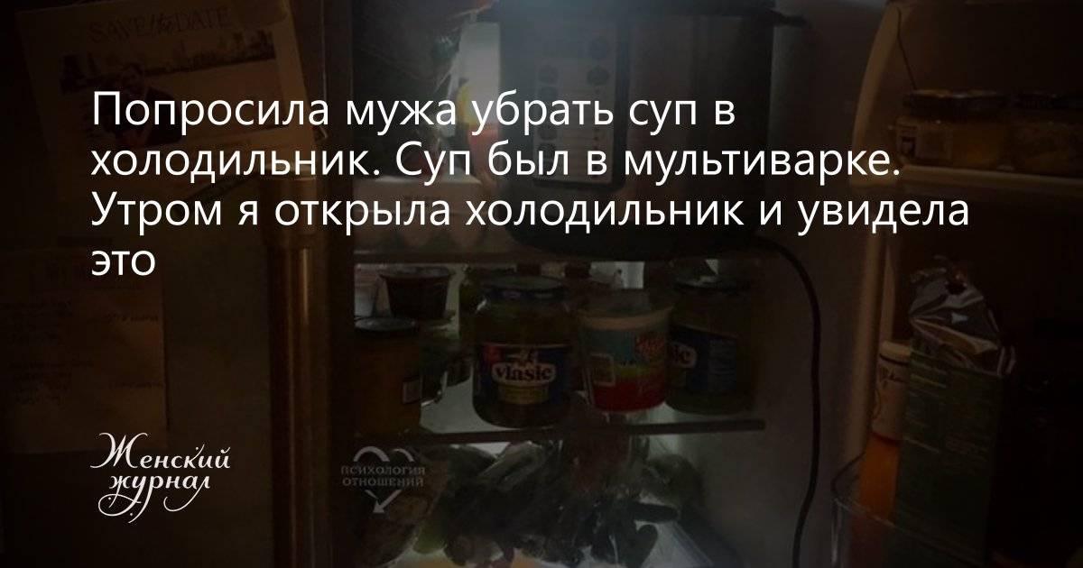 Шумы, стуки и бульканье в холодильнике- как бороться