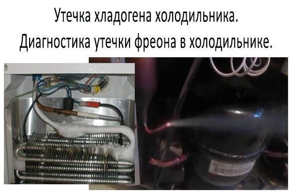 Холодильник долго не выключается - что делать?